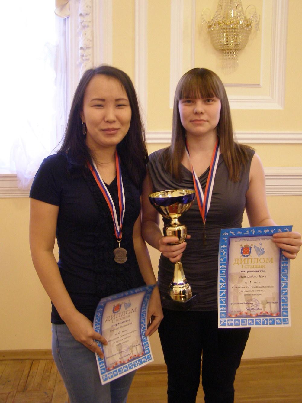 Екатерина Жиркова и Ника Леопольдова
