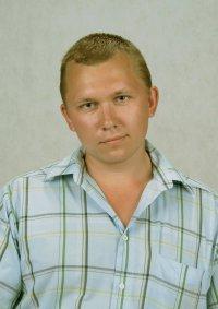 Евгений Кондраченко
